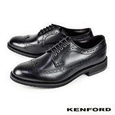 【KENFORD】古典風範翼紋雕花鞋 黑色(KN04-BL)