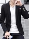 西裝男 春秋季新款休閑加絨西服韓版修身男士外套青年薄款潮流小西裝套裝【快速出貨】