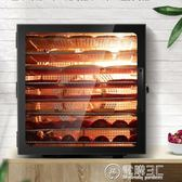 220V水果烘干機食品家用小型食物果蔬溶豆風干機干果脫水機肉干零WD 電購3C