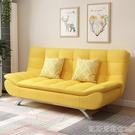 沙發床布藝沙發床兩用多功能客廳小戶型單雙多人可折疊北歐現代簡約 【快速出貨】