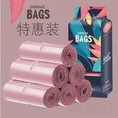 垃圾袋家用特惠一次性批發黑色手提廚房塑料袋中大號6卷 叮噹百貨