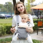 賈靜雯同款嬰兒背帶多功能四季通用兒童背袋後背巾寶寶抱帶前抱式 城市玩家