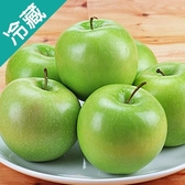 美國青蘋果113粒/箱(150g±5%/粒)【愛買冷藏】