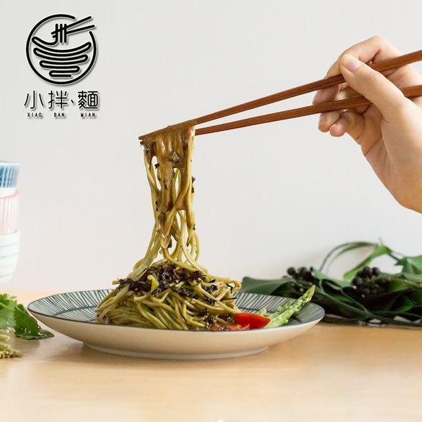 小拌麵 麻醬抹茶細麵1包(3入)