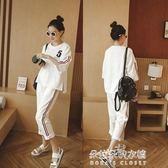韓版大碼時尚運動套女兩件套風學院風學生閨蜜姐妹潮  朵拉朵衣櫥