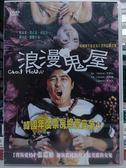 挖寶二手片-G11-087-正版DVD*韓片【浪漫鬼屋】張瑞姬*車勝元*影印封面
