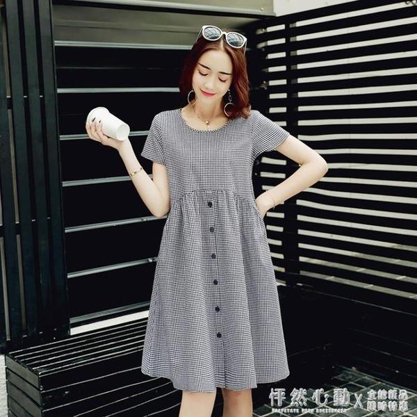 夏季女裝文藝寬鬆顯瘦黑白格子中長裙短袖圓領棉麻洋裝 ♥怦然心動♥