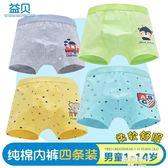 純棉男童內褲兒童平角褲四角短褲小童底褲私人衛生用品不退不換 歐韓時代