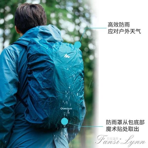 登山包 雙肩包戶外登山包背包男旅行女大容量輕便書包QUBP 范思蓮恩