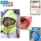 【海夫健康生活館】HOII正式授權 SunSoul 后益 防曬 涼爽 時尚頭套帽