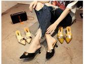 2019新款女鞋歐美高跟6.cm拖鞋女夏時尚室外尖頭涼拖外穿包頭拖鞋 後街五號