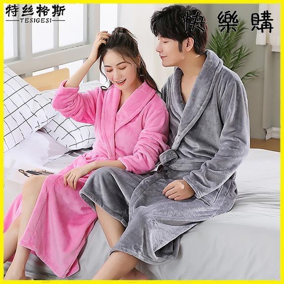 珊瑚絨睡袍浴衣加厚加長款法蘭絨浴袍睡衣家居服