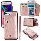 IPhone 8 Plus 插卡錢包手機殼 支架保護套 雙開磁扣手機套 全包防摔保護套 附掛繩 PU皮料保護套