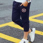男童短褲夏季兒童七分褲中大童6-12-15歲薄款夏裝純棉中褲運動褲
