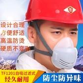 口罩透氣打磨礦防顆木工工防塵 ☸mousika