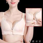 孕婦內衣套裝胸罩懷孕期哺乳文胸