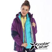 PolarStar 女 兩件式防水羽絨外套│CNS 90/10羽絨 『葡萄紫』P15220 防風外套