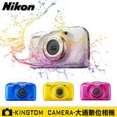 Nikon COOLPIX W100  防水 防寒 防摔 送32G高速卡+專用電池+手指環背帶+4大好禮 公司貨