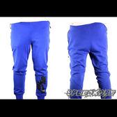 NIKE AIR PIVOT V3 PANTS 寶藍色 棉褲 縮口 抽繩 鞋扣 728292-455