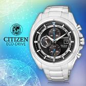 CITIZEN 星辰手錶專賣店 CA0551-50E 男錶 Eco-Drive光動能 鈦金屬錶殼錶帶 藍寶石玻璃鏡面 防水100米
