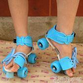 溜冰鞋 兒童節禮物兒童款可調輪滑鞋 雙排輪滑鞋 雙排溜冰鞋 四輪旱冰鞋    非凡小鋪