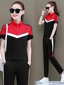 運動套裝夏季運動跑步服休閒套裝女2021年新款時尚寬鬆韓版夏天短袖兩件套 迷你屋 618狂歡