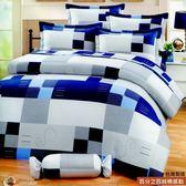 單人【薄被套+薄床包】(3.5*6.2尺)/單人高級三件式100%純棉『格紋時尚藍』御元居家-MIT