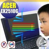 【EZstick抗藍光】ACER Extensa EX2510G-54PL 系列 防藍光護眼鏡面螢幕貼 靜電吸附 抗藍光