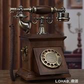 歐式復古老式電話機實木旋轉電話機無線仿古美式中式古董家用座機 樂活生活館