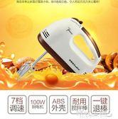 打蛋器 家用電動打蛋器迷你手持自動打蛋機烘 傾城小鋪