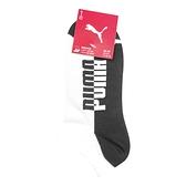 Puma 黑色 襪子 短襪 男女款 腳踝襪 運動短襪 棉質 黑色襪子 BB128801