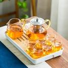 日式耐熱玻璃功夫茶具套裝家用簡約現代花茶壺過濾紅茶泡茶器茶杯