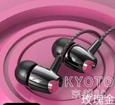 耳機適用于oppo手機r17oppor15r11r9s入耳式 【快速出貨】