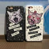 [24hr 火速出貨] 創意 蘋果 喵星人 手機殼 磨砂 硬殼 蘋果 iphone 6 保護套 貓 可愛 清新 萌 貓咪