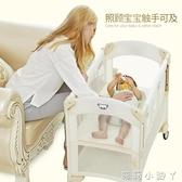 摺疊嬰兒床瓦德拉便攜式可多功能寶寶拼接大床新生兒搖床 NMS蘿莉小腳ㄚ