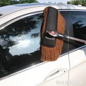 蠟拖洗車刷子軟毛除塵撣子伸縮擦車拖把神器長柄清潔工具汽車用品 QM圖拉斯3C百貨
