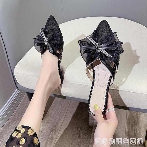 蝴蝶結涼拖女外穿春夏季新款網紅時尚包頭懶人鞋少女心鞋子潮 居家物語