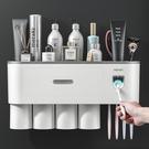 牙刷架 牙刷置物架免打孔漱口杯網紅刷牙杯掛牆式衛生間壁掛式收納架套裝【幸福小屋】