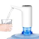 桶裝水抽水器電動家用礦泉飲水機大桶純凈水...