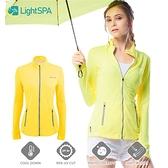 【LightSPA】美肌光波時尚3D剪裁防曬外套
