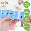 【Fullicon護立康】7日組合式保健...