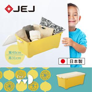 日本JEJ for.c vivid繽紛整理箱 深74 黃色3入