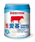 (加贈四罐) 紅牛愛基低電解質濃縮配方營養素 237ml*24罐/一箱 *維康