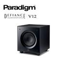 """【竹北勝豐群音響】Paradigm Defiance V12 主動式超低音喇叭 12"""" 低音單體"""