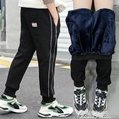 男童加絨褲子一體絨秋冬裝新款童裝兒童運動褲中大童休閒長褲 快速出貨 快速出貨