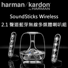 harman kardon SoundS...