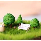 CARMO仿真綠色小樹多肉微景觀盆栽裝飾(單入)【A030014】