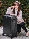 行李箱拉桿箱網紅20寸行李箱女學生24寸旅行箱萬向輪男密碼皮LX 晶彩 99免運
