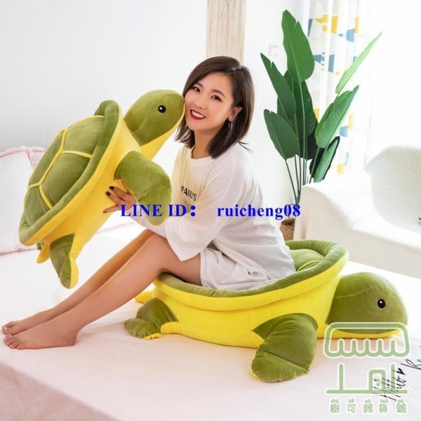 烏龜公仔 可愛床上兒童抱枕海龜小玩偶睡覺毛絨玩具女【樹可雜貨鋪】