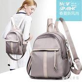 牛津布女款後背包2018新款個性簡約尼龍后背包 BF2619『寶貝兒童裝』